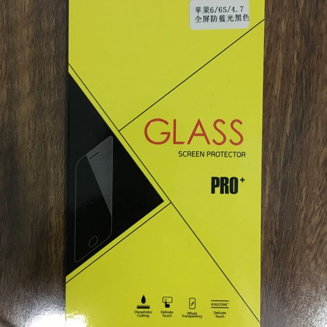 Tempered Glass For Iphone 6 Or 6s