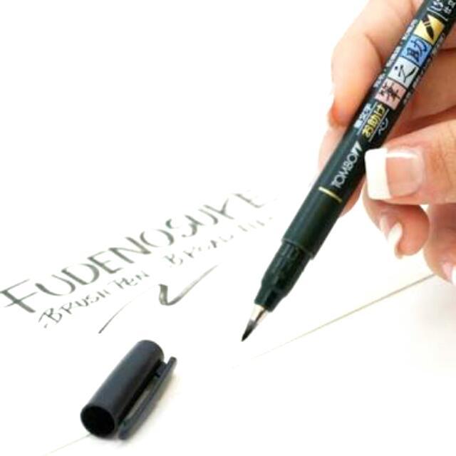 Tombow Fudenosuke Brush Pen (Soft Tip)