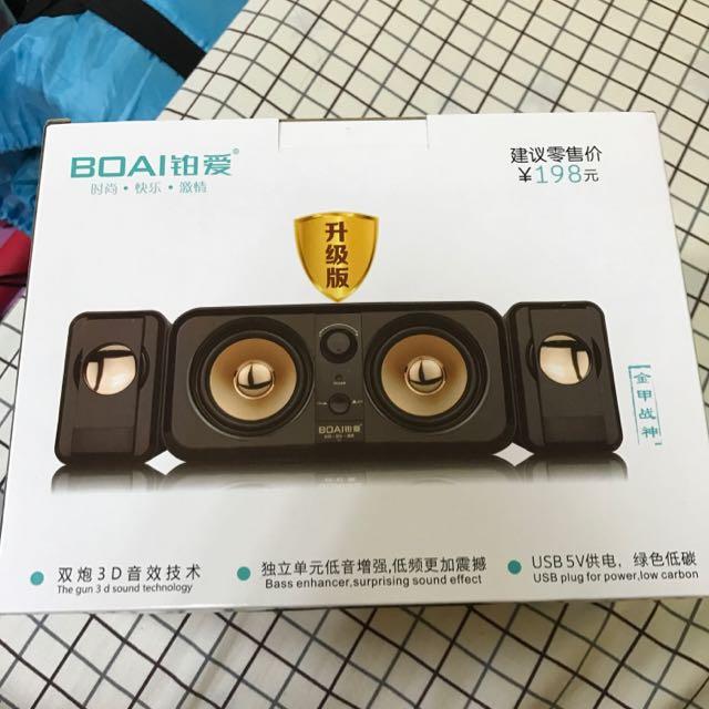 鉑愛USB雙炮多媒體桌面Hi-Fi音響