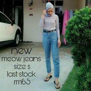 monki inspired cat jeans