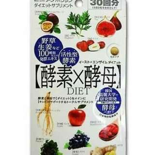 MDC Metabolic x Enzyme Diet Pill Japan Weight Loss Formula 1 Pack - 30rounds