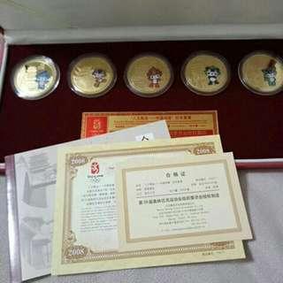 🚚 北京奧運福娃紀念幣