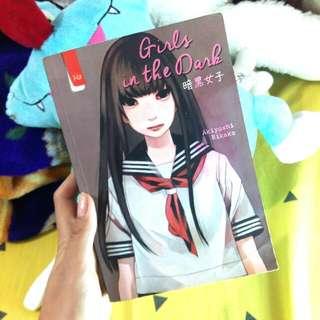 Girls In The Dark By Akiyoshi Rikako