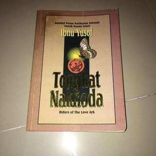 Buku Tongkat Nakhoda -  The Art Of Lovemaking