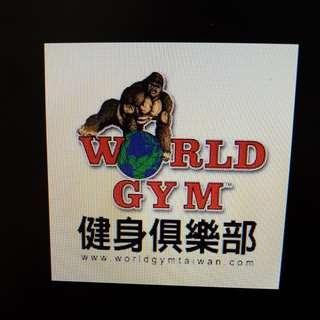 World Gym  新店店 會籍轉點 1288