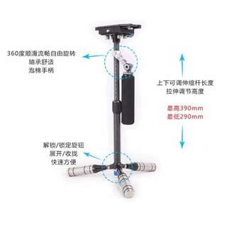 相機碳纖維手持穩定器5D3 6D 60D單反相機小斯坦NIKON  CANON 三軸