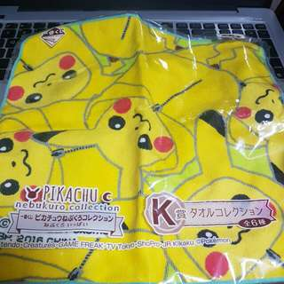 Pikachu Handkerchief