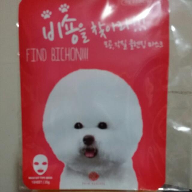 韓國(比熊)泡泡面膜