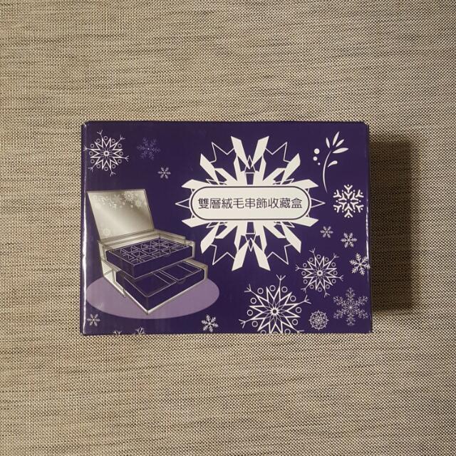 限量版 冰雪奇緣串飾 雙層絨毛收納盒