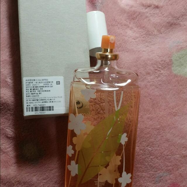 #我有香水要賣 Arden 綠茶甜桃
