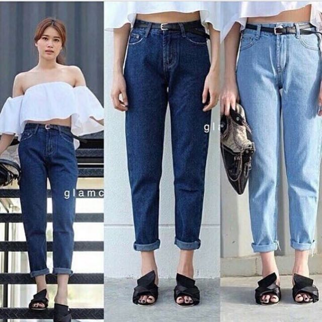 Boyfriend Jeans Light Blue