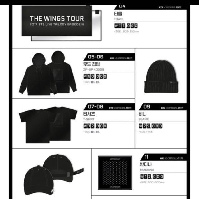 Bts Wings Tour Official Merchandise Entertainment K Wave On