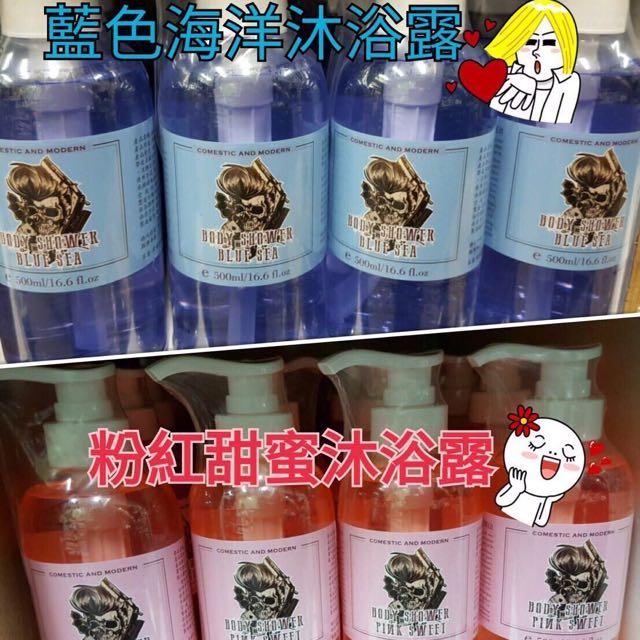 CK/香奈兒味兒 香水沐浴精500ml 2入