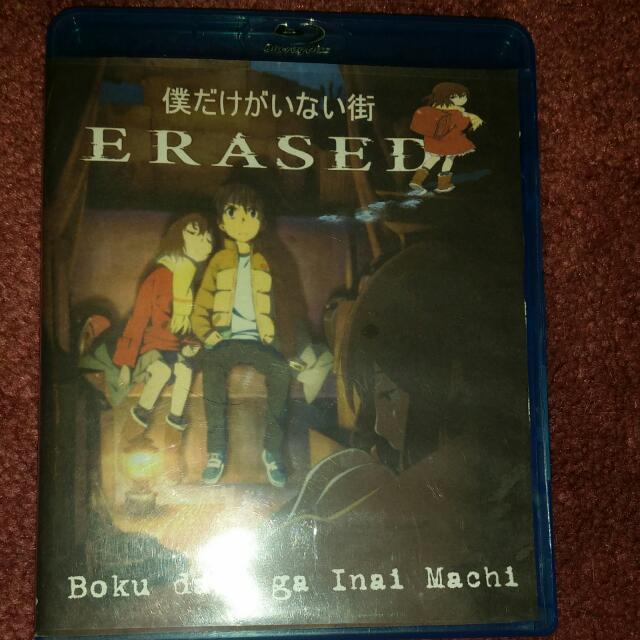 ERASED Complete Anime Series Blu-Ray