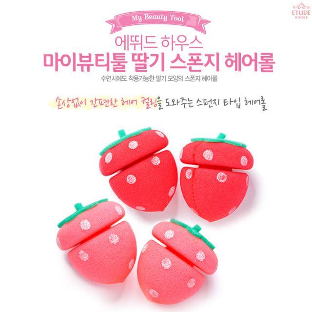 Etude House草莓神奇捲髮球