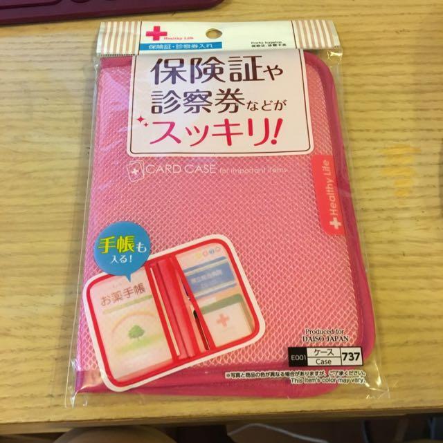 Holder(from Japan)