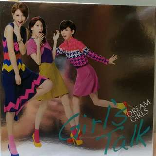 Dream Girls 專輯