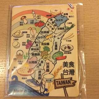 台灣地圖名信片_台灣美食(made In Taiwan)