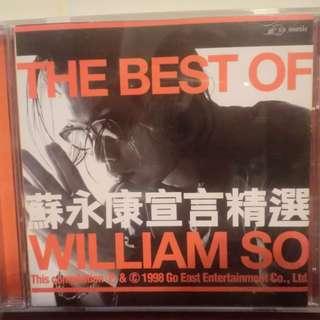$20  蘇永康宣言精選  THE BEST OF WILLIAM SO