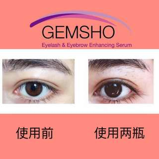 GEMSHO Eyelash Serum - 100% authentic