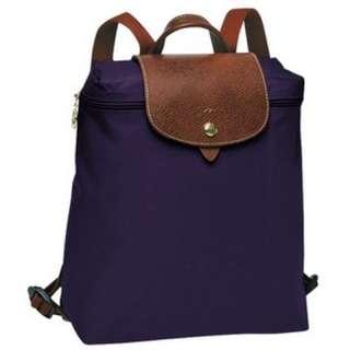 Longchamp Purple Backpack (FREE POST)
