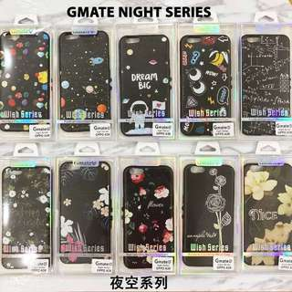 New Night Series TPU Case For iPhone 7 / 7 Plus