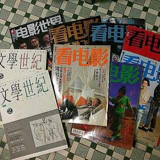 文學世紀看電影絕版香港電影雜誌