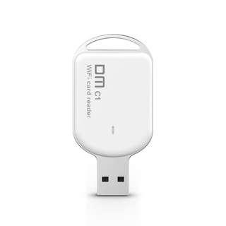 DM-WFD011 無線WIFI讀卡器支援Micro SD卡 (DM USB Smart Wifi Card Reader Adapter Support TF/Micro SD)