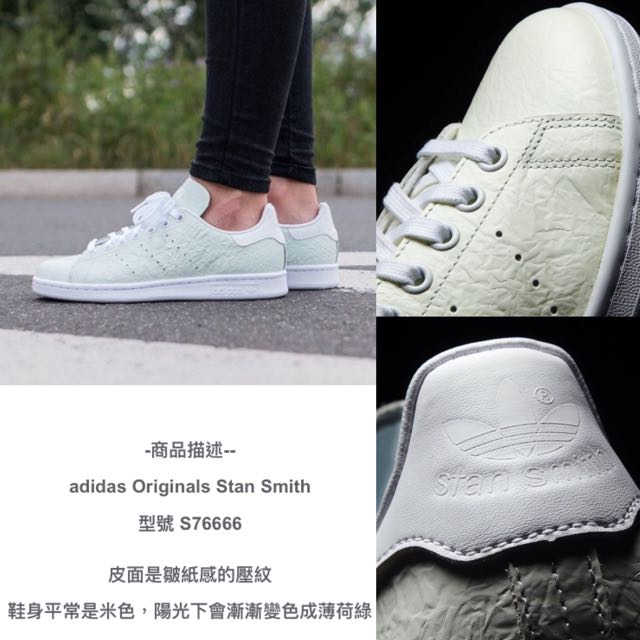 corona zorro Oswald  Limited Edition] adidas Originals All White Stan Smith Sneakers ...