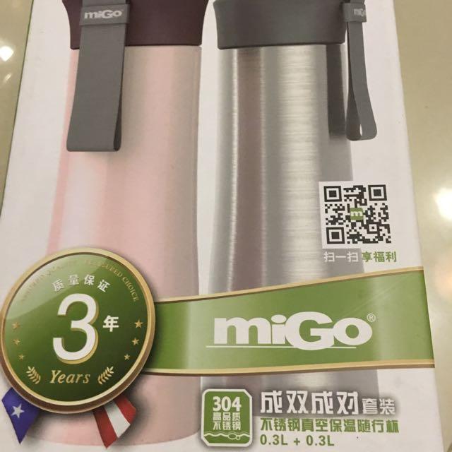 Migo保溫瓶