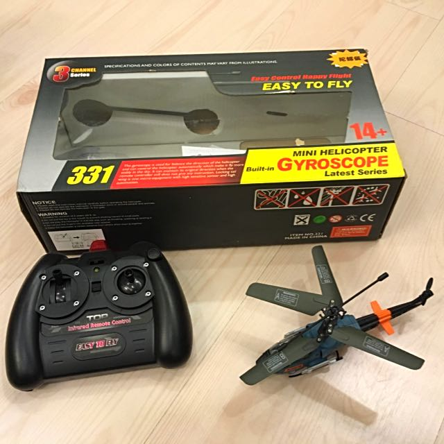 全新✨Mini Helicopter 331