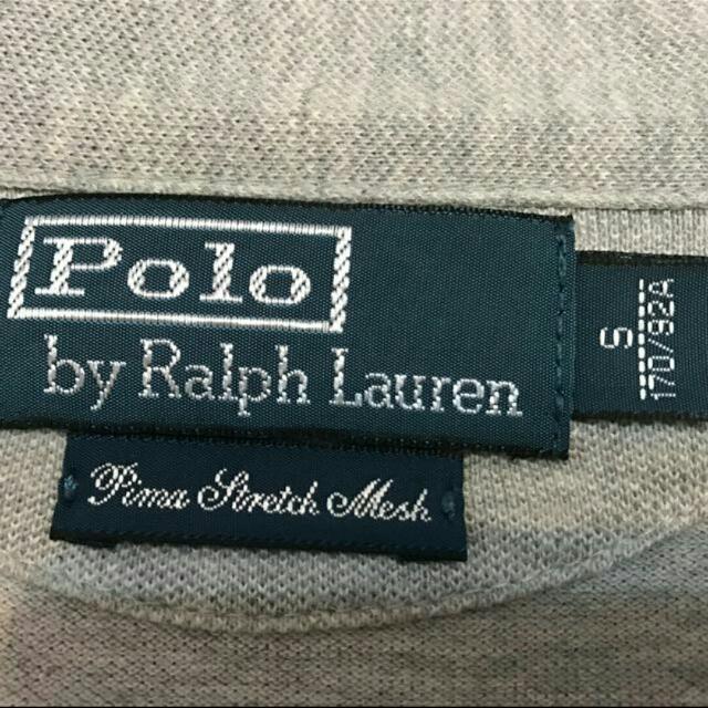 POLO 簡約針織外套(衫)