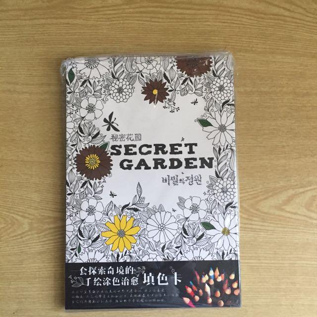 Secret Garden Coloring Sheets