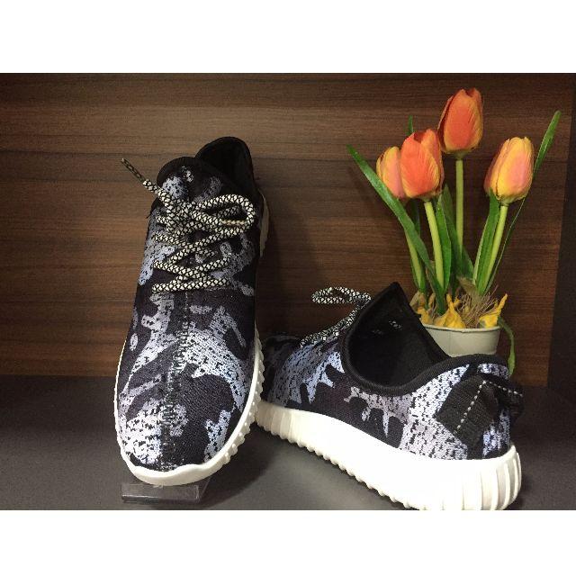 Sepatu Casual Import - 270 Grey ADIDAS YEEZY