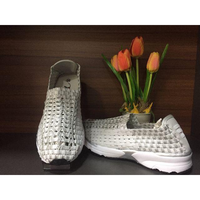 Sepatu Casual Import - 469 Silver