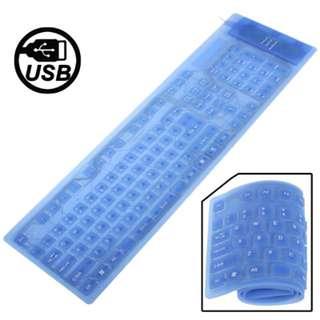 Foldable USB Keyboard