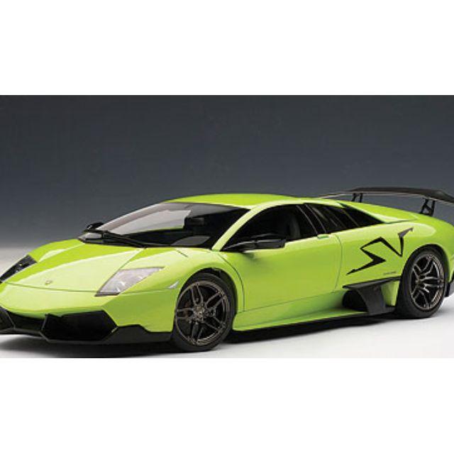 Autoart 1 18 Lamborghini Murcielago Lp670 4 Sv Green Ithaca Toys