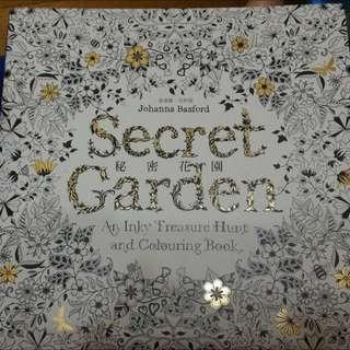 我的秘密花園