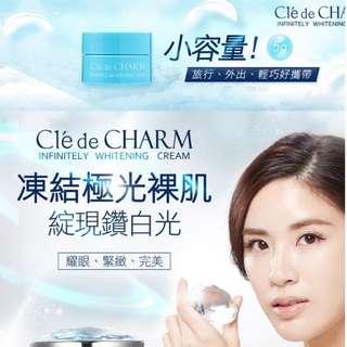 Cle de CHARM 珂麗薔朵 鑽白光透無瑕霜 5g