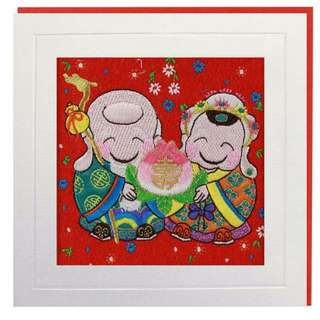 Longevity Couple Greeting Card