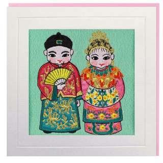 Peranakan Wedding Greeting Card