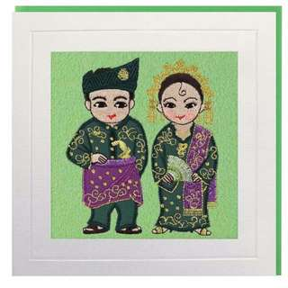 Malay Wedding Greeting Card