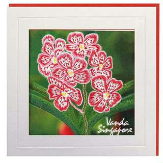 William Catherine Vanda Singapore Greeting Card