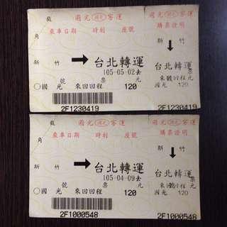 國光客運。新竹到台北