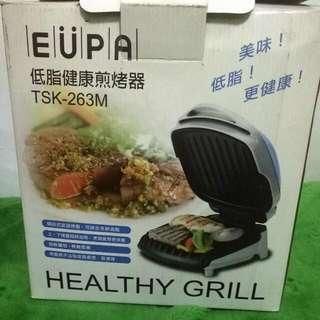 低脂健康煎炒鍋