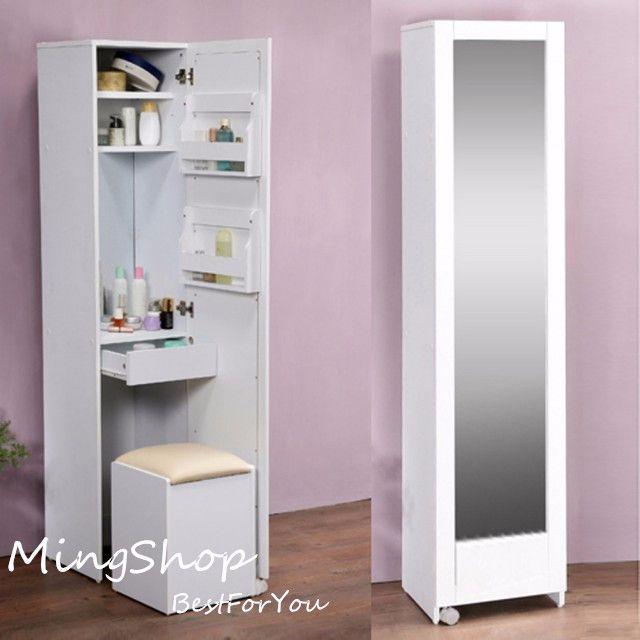 多功能4合1收納化妝桌+化妝椅/穿衣鏡/置物櫃