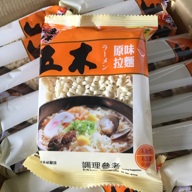 五木原味拉麵