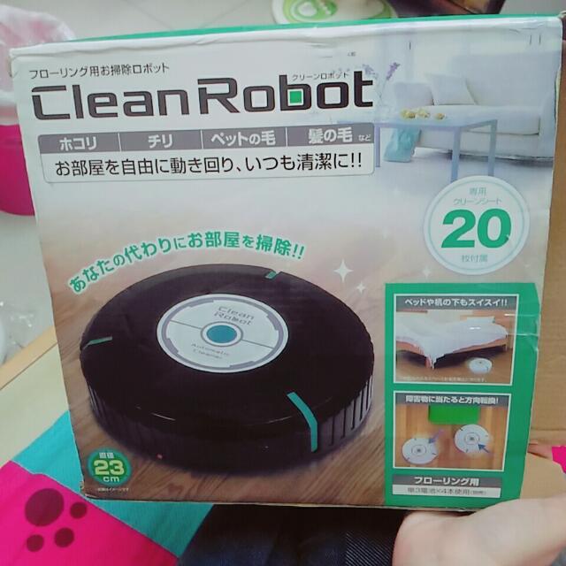 掃地機器人