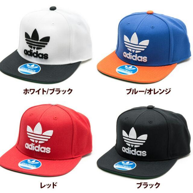 innovative design d7b41 89cfd Adidas Originals Trefoil Snapback Cap, Bulletin Board, Preorders on  Carousell