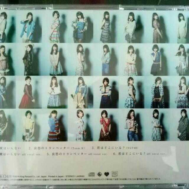 "CD AKB48 "" Tsubasa wa Iranai "" [ Type Theater Edition]"